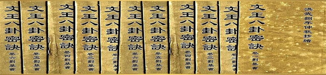 základy feng shui - feng šuej