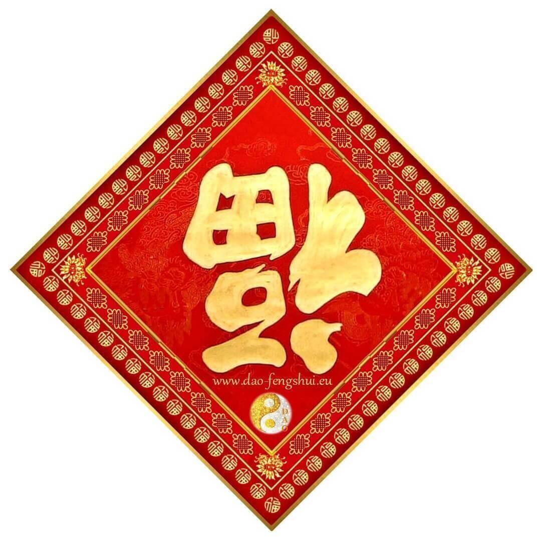 symbol šťastia FU