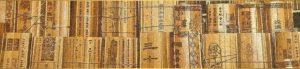 Deň Ducha literatúry a akademického úspechu (Wenchang)