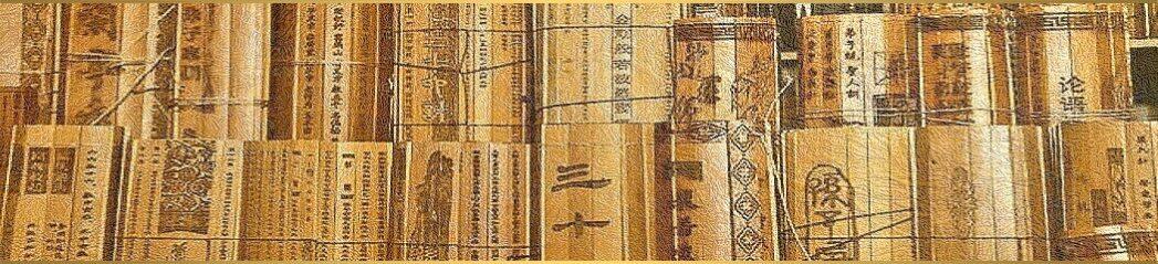 Wenchang - Duch literatúry a akademického úspechu
