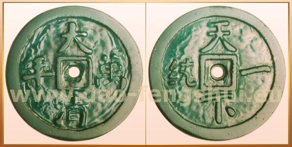 nefritové doštičky-čínske mince