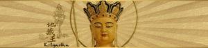 Bodhisattva Ksitigarbha (Di Zhang Wang Pusa)