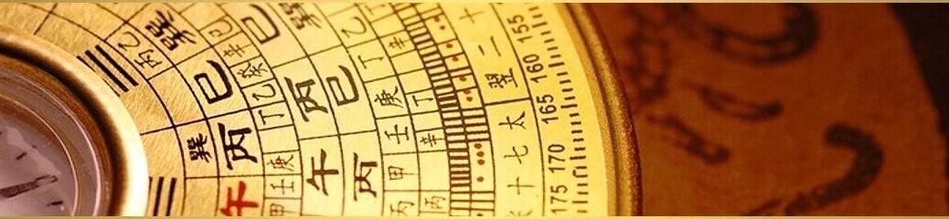 feng shui čínska astrológia