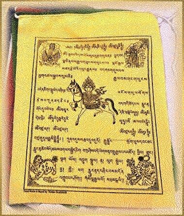 lungta-tibetska-modlitebna-vlajka