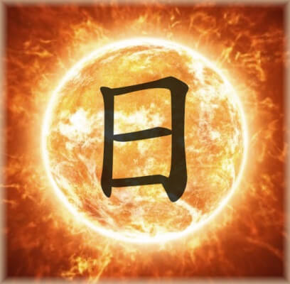 vladca-slnka