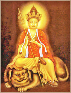 ksitigarbha